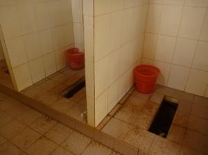 Shanghai Toilet
